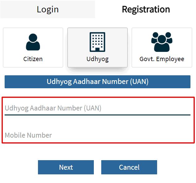enter-udhyog-info