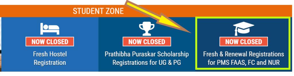 karnataka-scholarship-renewal