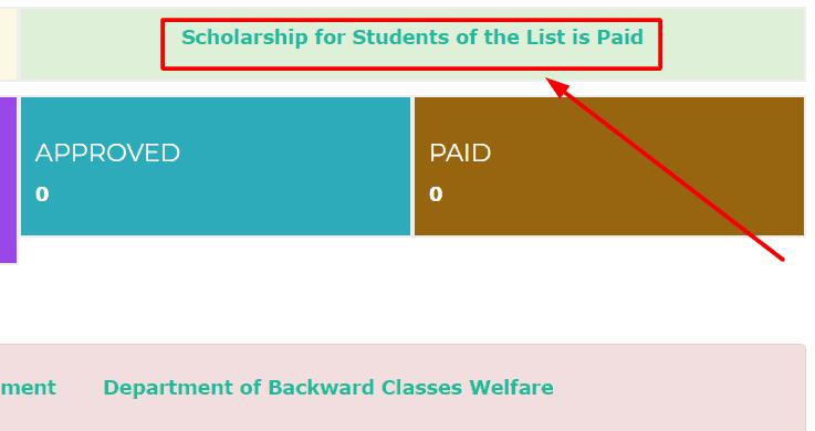 paid-list-link