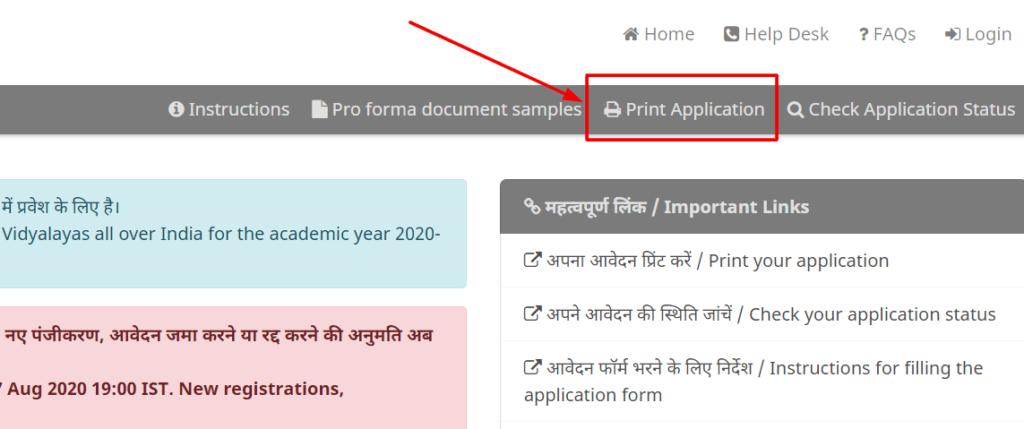 print-application