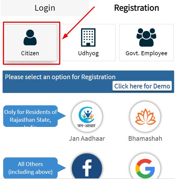 rajsso-citizen-option