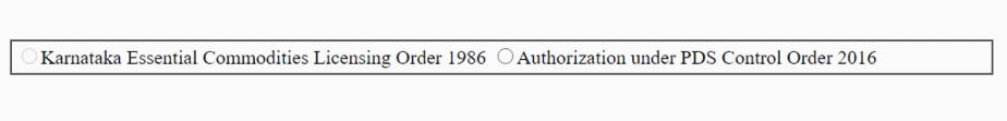 select-option