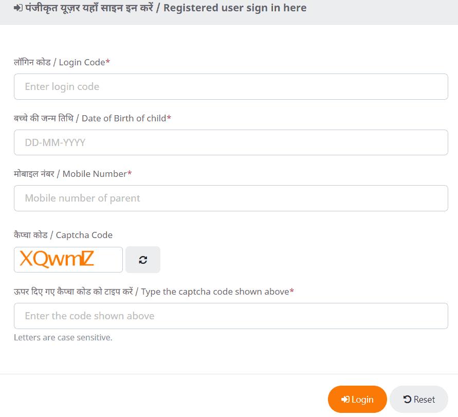 status-login-details