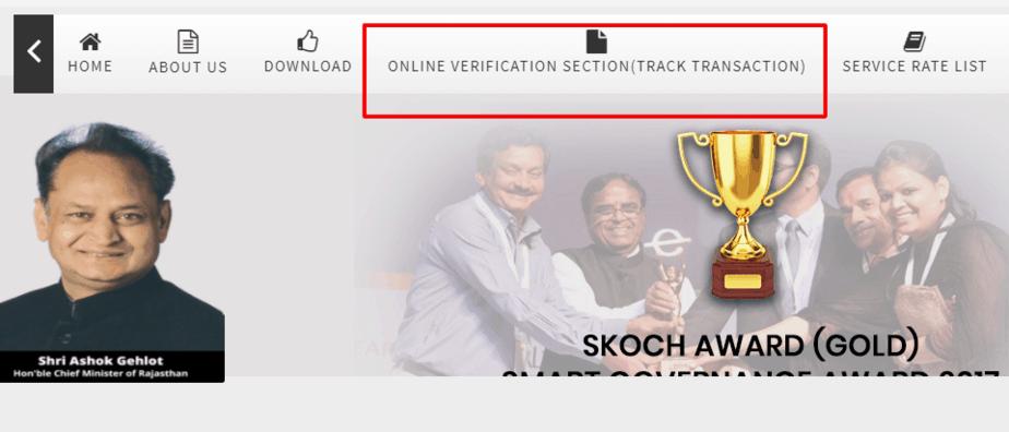 track-transaction-option