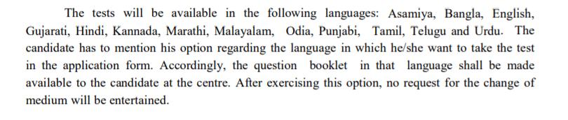NTSE-West-Bengal-languages