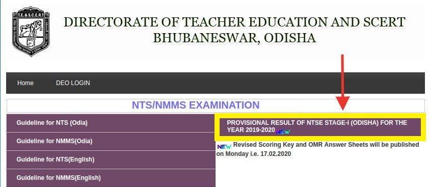 Odisha-NTSE-result-link
