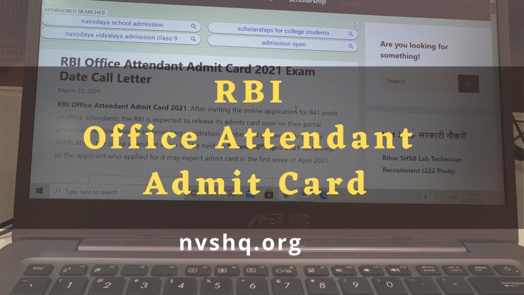 rbi-office-attendant-admit-card