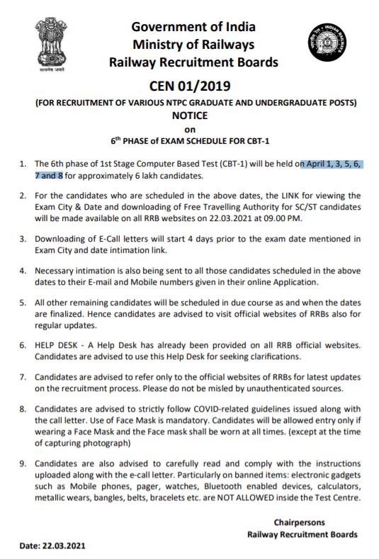 RRB-NTPC-6th-exam-notice