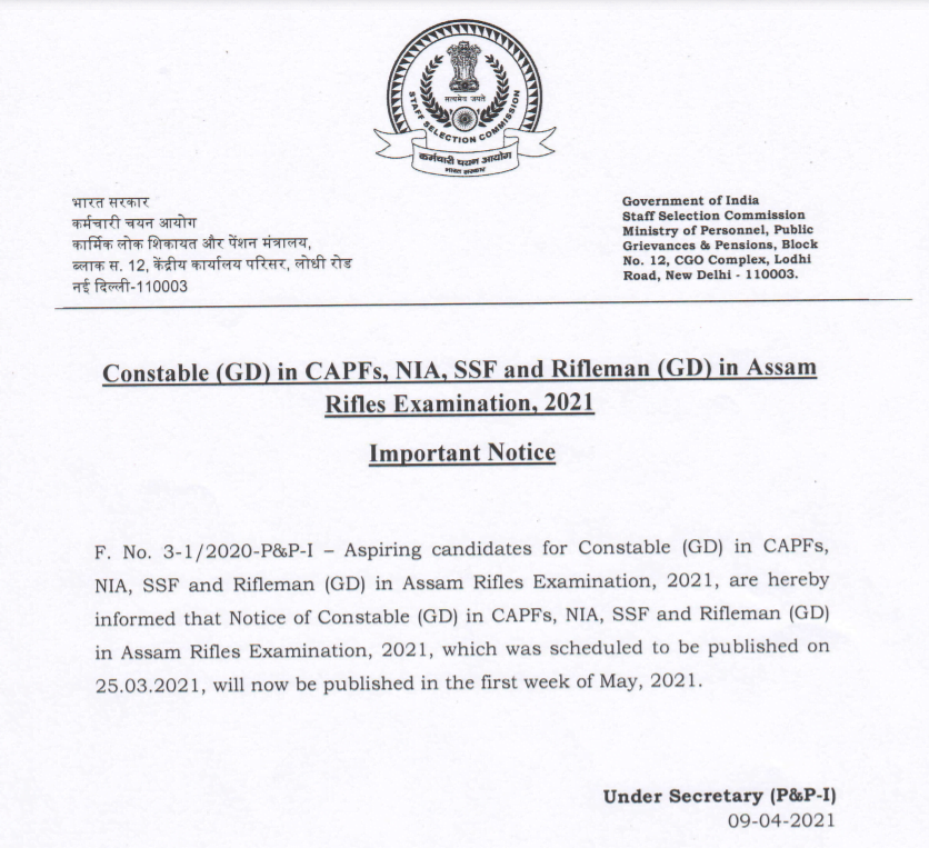 SSC-gd-constable-notice