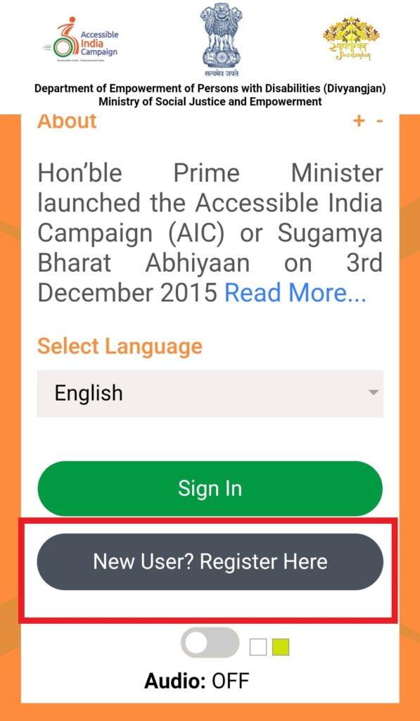 Sugamya-bharat-app-register