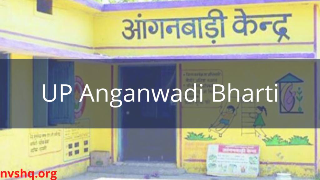 UP-anganwadi-bharti