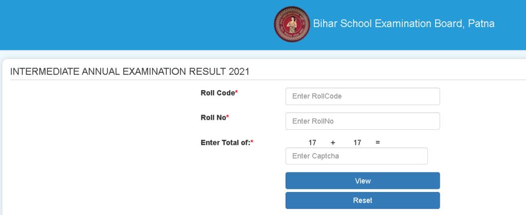 bihar-board-inter-result-2021