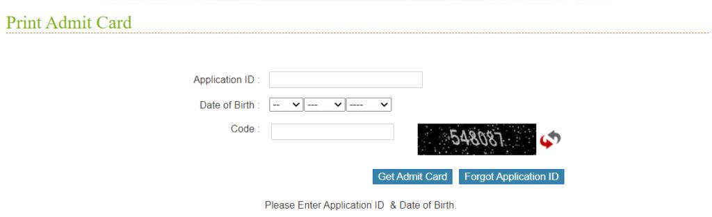 enter-admit-card-login-info