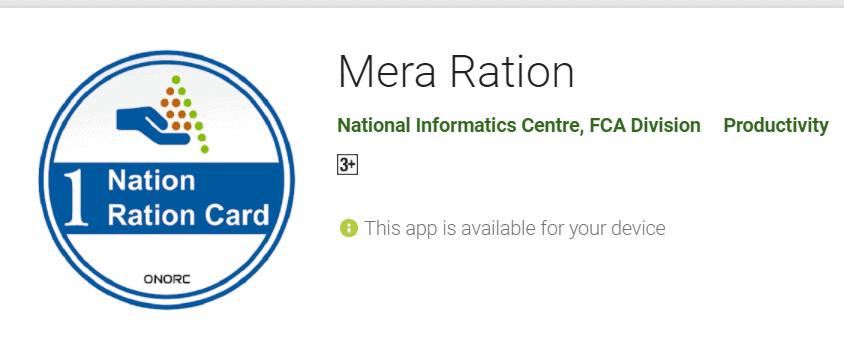 mera-ration-app-download