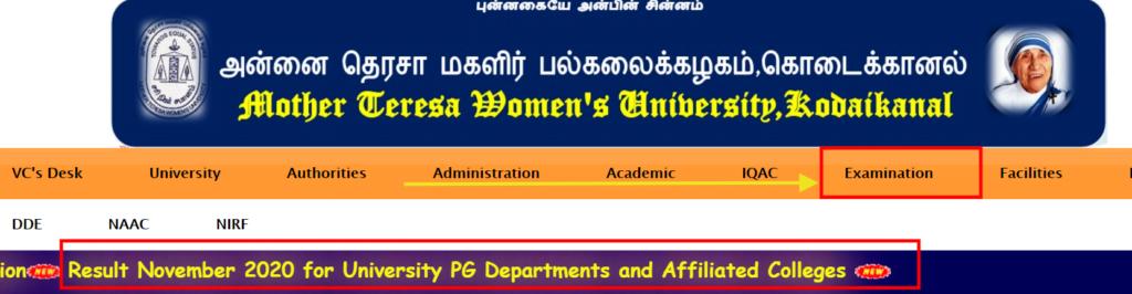 mother-teresa-university-result-2021