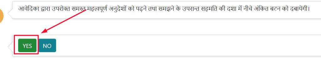 up-anganwadi-bharti-2021