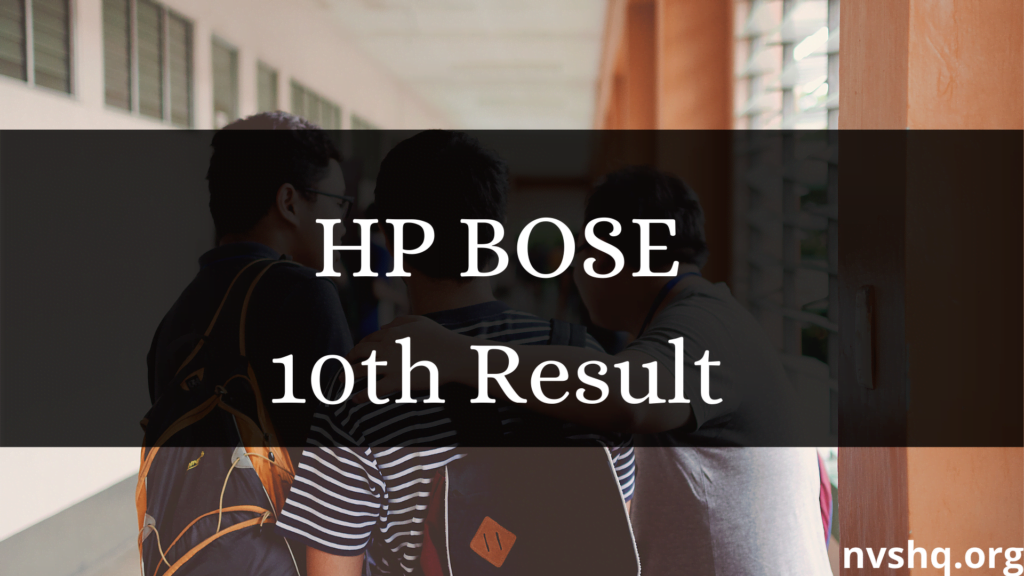 hp bose 10th result