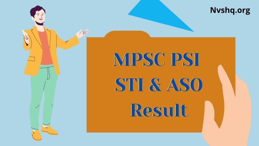 MPSC-PSI-Results-2021