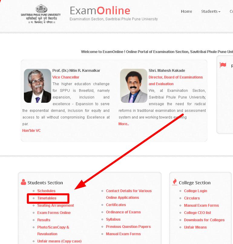 Pune-uni-2021-timetable-online