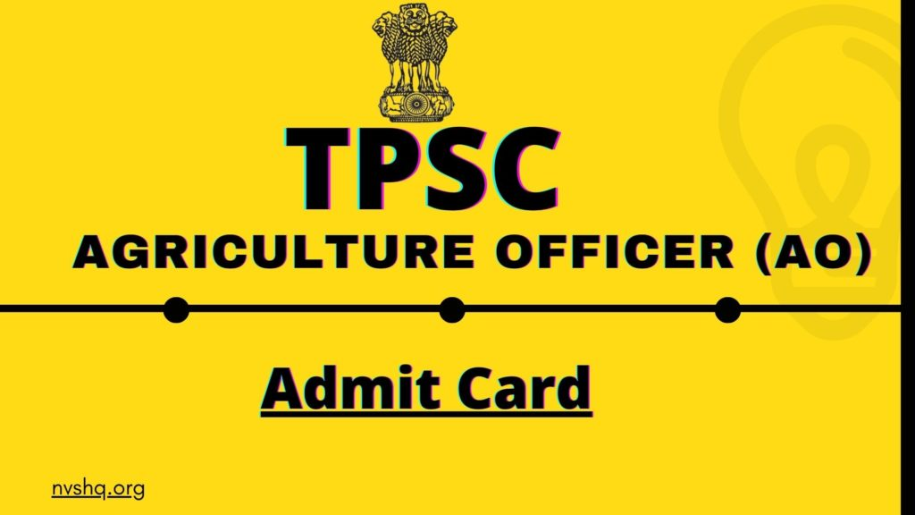 TPSC_Agriculture_Officer_Admit_card
