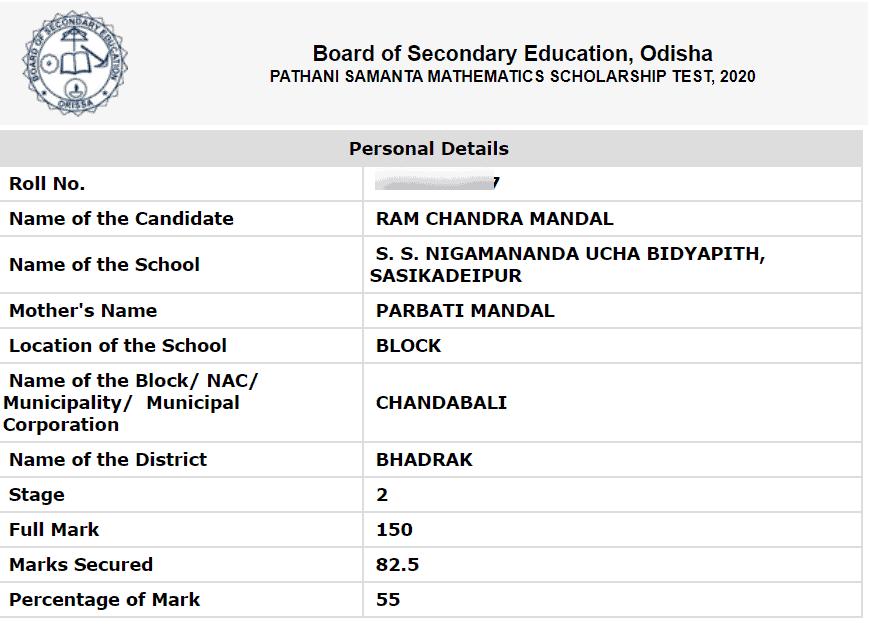 odisha-pmst-result