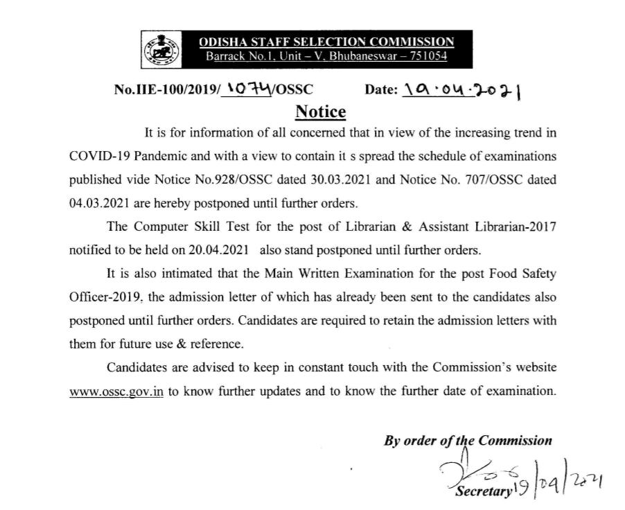 ossc exam postponed notice